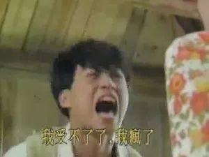 """频频要求马景涛 """" 再多一点,再多一点 """",直到他演得声泪俱下,歇斯底里图片"""